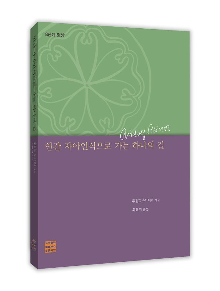 book_GA16.png